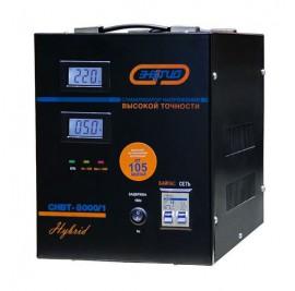 Однофазные стабилизаторы напряжения Энергия Hybrid