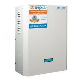Однофазные стабилизаторы напряжения Энергия Ultra