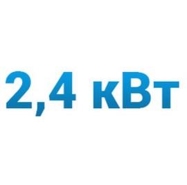 Комплекты ИБП мощностью 2,4 кВт