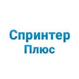 ИБП Импульс Спринтер Плюс